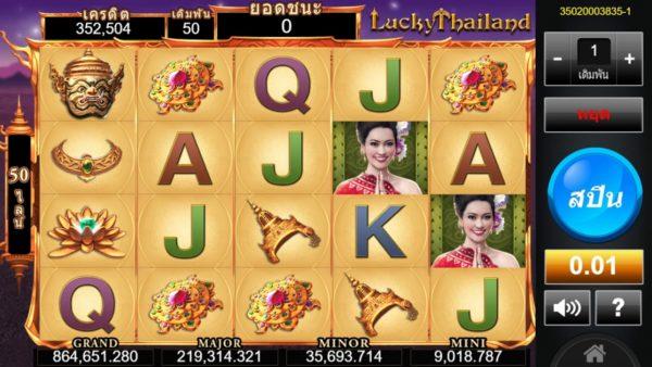 สล็อต Lucky Thailand เกม คาสิโนออนไลน์ สไตล์ไทย ๆ ที่กำลังมาแรง