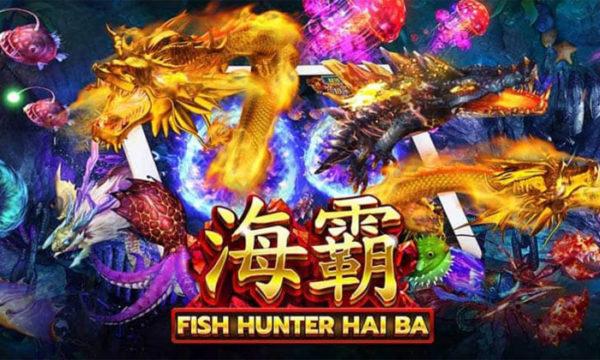 เกมยิงปลา Fish hunter hai ba สนุกมันส์มีลุ้นโบนัสเพรียบ!!