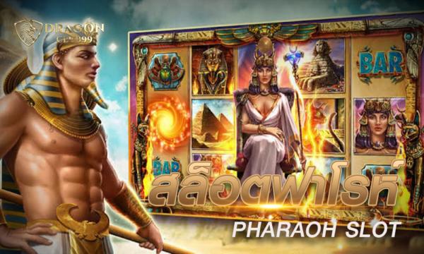 สล็อตแนวอียิปต์ ที่มีกราฟิกเป็นแนวโบราณ น่าเล่นแค่ไหน มีกี่เวอร์ชั่น