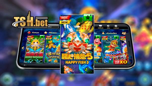 แนะนำช่องทางในการทำเงินจากเว็บไซต์ คาสิโนด้วย เกมยิงปลา Happy fish5