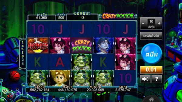 มันส์ให้สุด หยุดที่คำว่ารวย ไปกับเกม สล็อต Crazy Doctor ที่มาแรงในเวลานี้!!